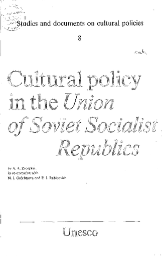 Cultural policy in the Union of Soviet Socialist Republics