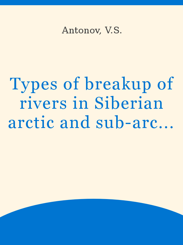 Types of breakup of rivers in Siberian arctic and sub arctic