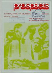 UNESCO Digital Library