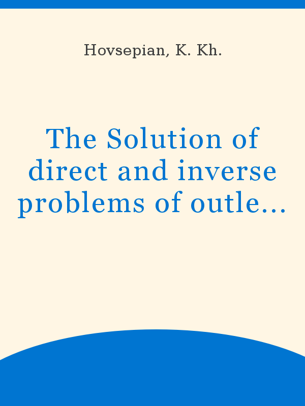 The Solution Of Direct And Inverse Problems Of Outlet Waves