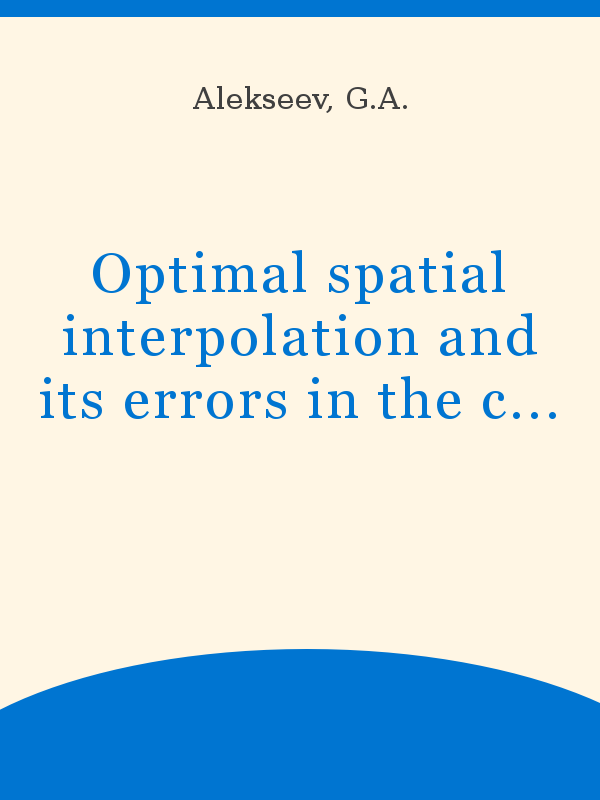 foto de Optimal spatial interpolation and its errors in the case of ...