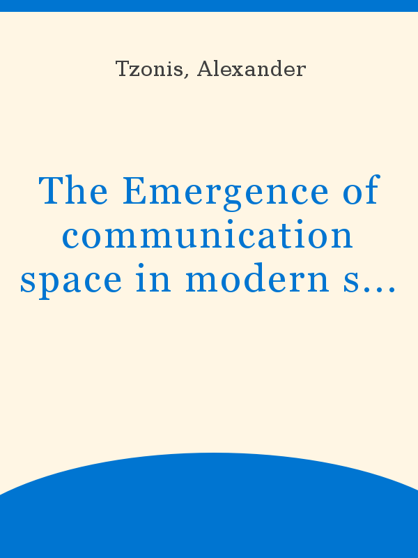 role of communication in modern society