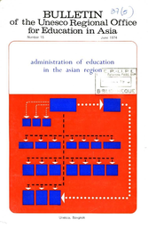 Administration of education in the Asian region UNESCO