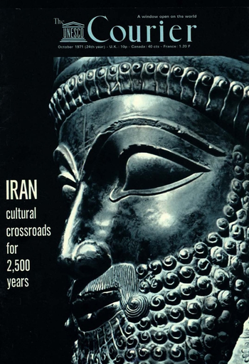 Iran Cultural Crossroads For 2 500 Years Unesco Digital Library