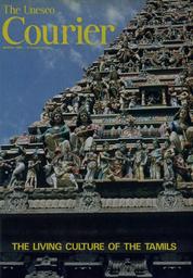 RAMAS JOURNEY CELESTIAL CHARIOT HINDU VISHNU GOD PAINTING ART REAL CANVAS PRINT