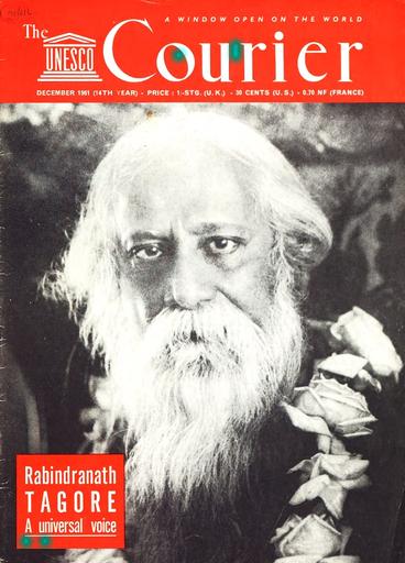 essay on rabindranath tagore in punjabi