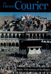 Islam 15th Century Of The Hegira Unesco Digital Library