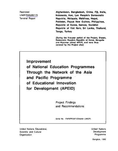 Improvement of national education programmes through the Network of