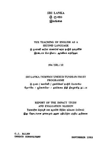 the teaching of english as a second language sri lanka