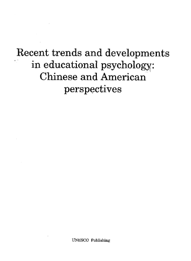 Recent trends and developments in educational psychology