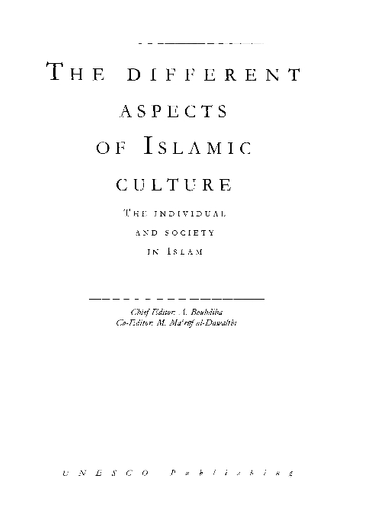 The Different Aspects Of Islamic Culture V 2 The Individual And Society In Islam Unesco Digital Library