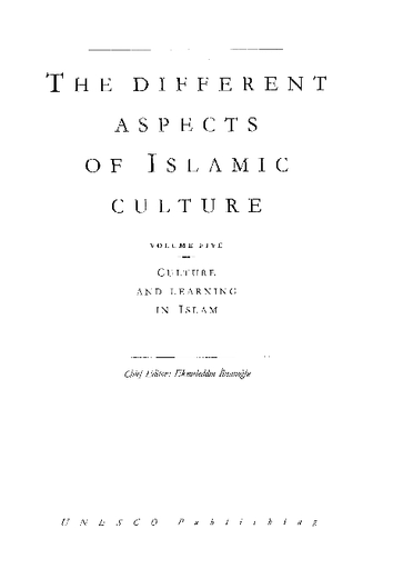 The Different Aspects Of Islamic Culture V 5 Culture And