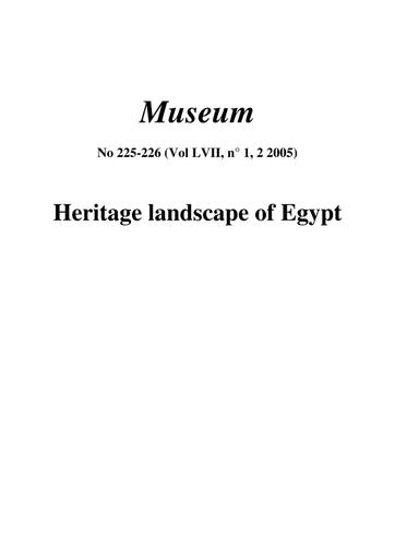 investment fund law uk museum