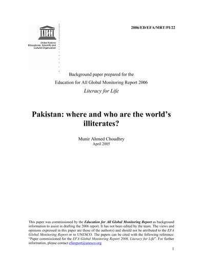 Pakistan: where and who are the world's illiterates