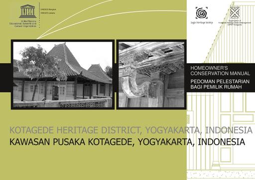 Kombinasi Warna Cat Rumah Hijau Dan Cream  homeowner s conservation manual kotagede heritage district