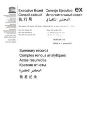 Roi du puits fuen-de040 1 édition Super Rare YU-GI-OH TOP CARTE ALLEMAND Presque comme neuf