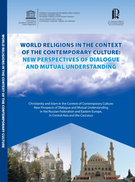 World religions in the context of the contemporary culture
