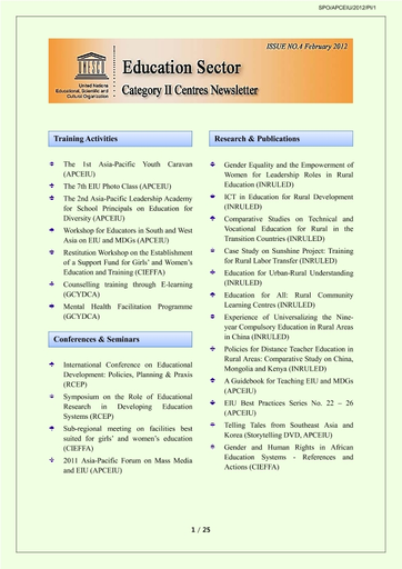 Education sector category II centres newsletter, issue no  4