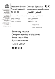 foto de Summary records (of the 190th session of the Executive Board, 3-18 ...