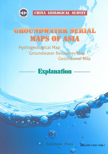 Groundwater serial maps of Asia: Hydrogeological map