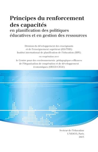 Principes du renforcement des capacités en planification des politiques  éducatives et en gestion des ressources - UNESCO Digital Library