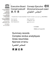 Summary Records Of The 5th Special Session Of The Executive
