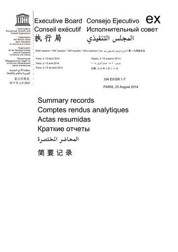 Summary Records Of The 194th Session Of The Executive Board