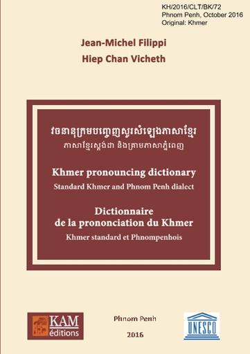 Khmer Pronouncing Dictionary Standard Khmer And Phnom Penh