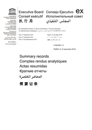 Summary Records Of The Executive Board At Its 5th Intersessional