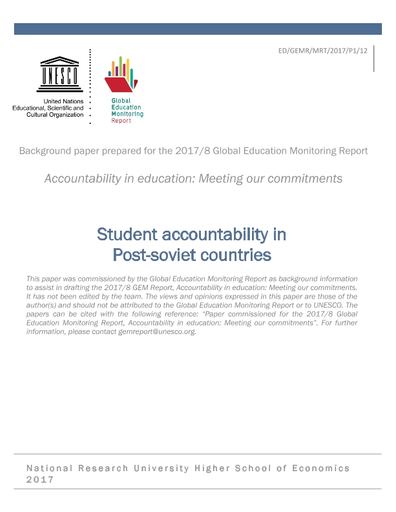 Student Accountability In Post Soviet Countries Unesco Digital Library