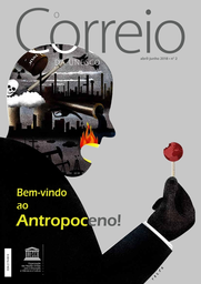 Um Dia Comum Na Vida De Qello Unesco Digital Library