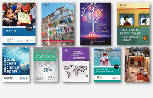 Home Unesco Digital Library